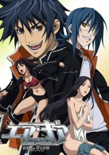 Air Gear: Kuro no Hane to Nemuri no Mori – Break on the Sky – Todos os Episódios