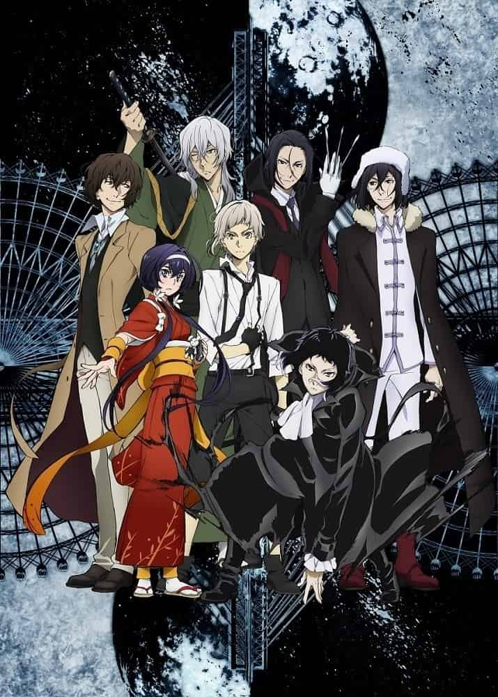 Bungou Stray Dogs 3rd Season – Todos os Episódios