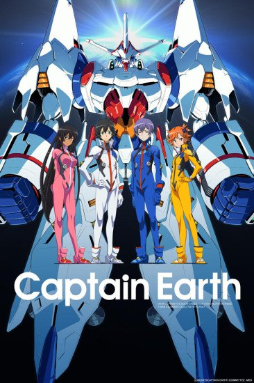 Captain Earth – Todos os Episódios