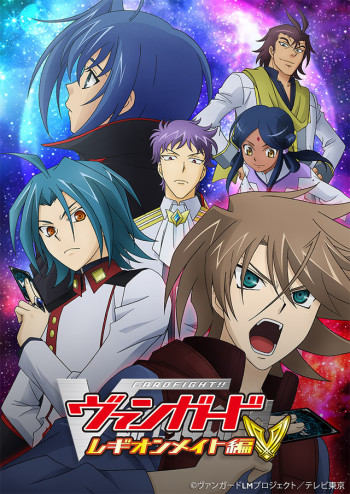 CardFight!! Vanguard: Legion Mate-hen – Todos os Episódios