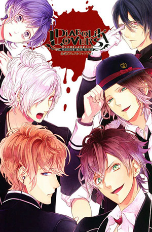 Diabolik Lovers – Todos os Episodio