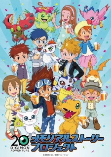 Digimon Adventure: 20 Shuunen Memorial Story – Todos os Episódios