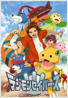 Digimon Savers / Digimon Data Squad (Dublado) – Todos os Episodios