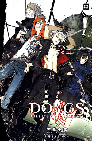 Dogs Stray Dogs Howling The Dark – Todos os Episodio