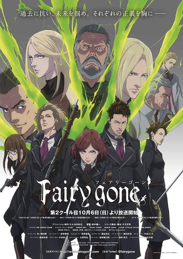 Fairy Gone 2 Temporada – Todos os Episódios