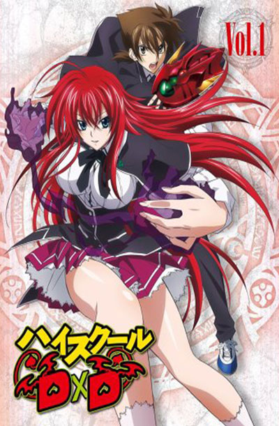 High School DxD (Dublado) – Todos os Episódios