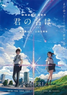 Kimi no Na wa (Your Name) – Filme Dublado e Legendado
