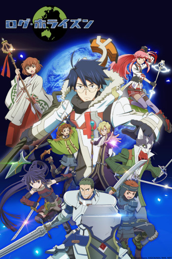 Log Horizon 2 Temporada – Todos os Episódios