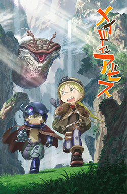 Made In Abyss – Todos os Episódios