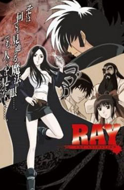 Ray: The Animation – Todos os Episódios