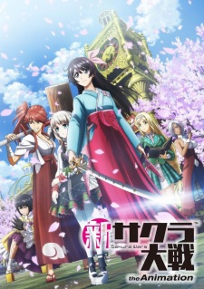 Shin Sakura Taisen the Animation – Todos os Episódios