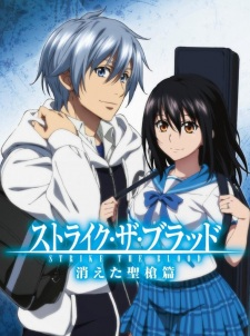 Strike the Blood: Kieta Seisou-hen – Todos os Episódios