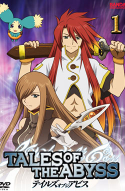 Tales of the Abyss – Todos os Episódios