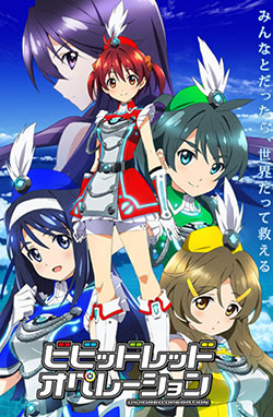 Vividred Operation – Todos os Episódios