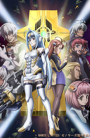 Xenosaga: The Animation – Todos os Episódios