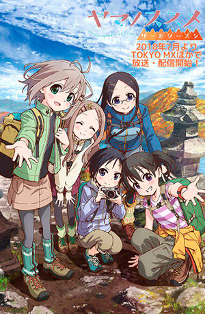 Yama No Susume Third Season – Todos os Episódios