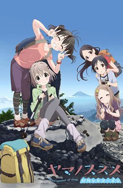Yama no Susume: Second Season – Todos os Episódios